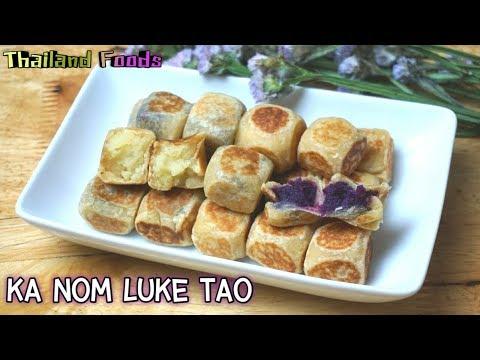 Thai Dessert | Kanom Luke Tao