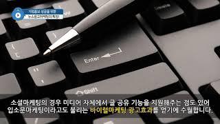 [뉴스업프레스_언론홍보대행사] 잘 알아야 기업홍보 성공…