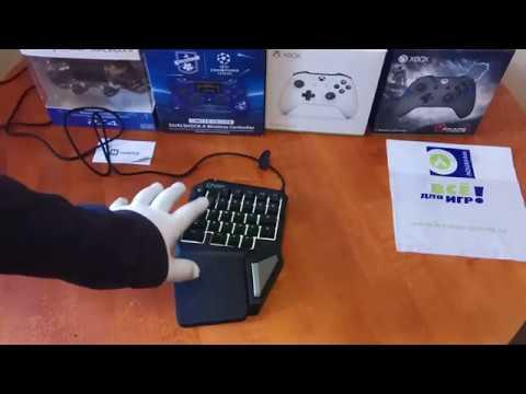 Harper GKB-95 Foxtrot  - игровой кейпад с подсветкой   Lozmangames