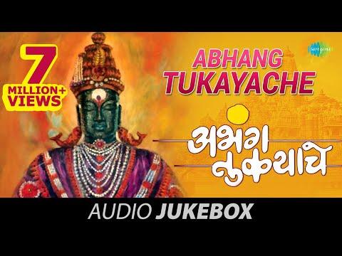 Abhang Tukayache - Lata Mangeshkar - Marathi Devotional Songs - Vitthal Geete