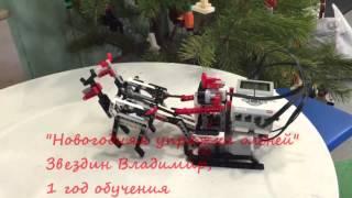 """Новый год в коллективе """"Робототехника"""""""
