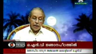 Jnanpith award for ONV Kurup