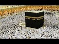 Surah Al-Jumah, 1 of World's Best Quick Quran Recitation, AMAZING VIEWS with 1-1 WORDS tracing