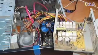 Ремонт компьютера нет изображения на мониторе, неисправен БП