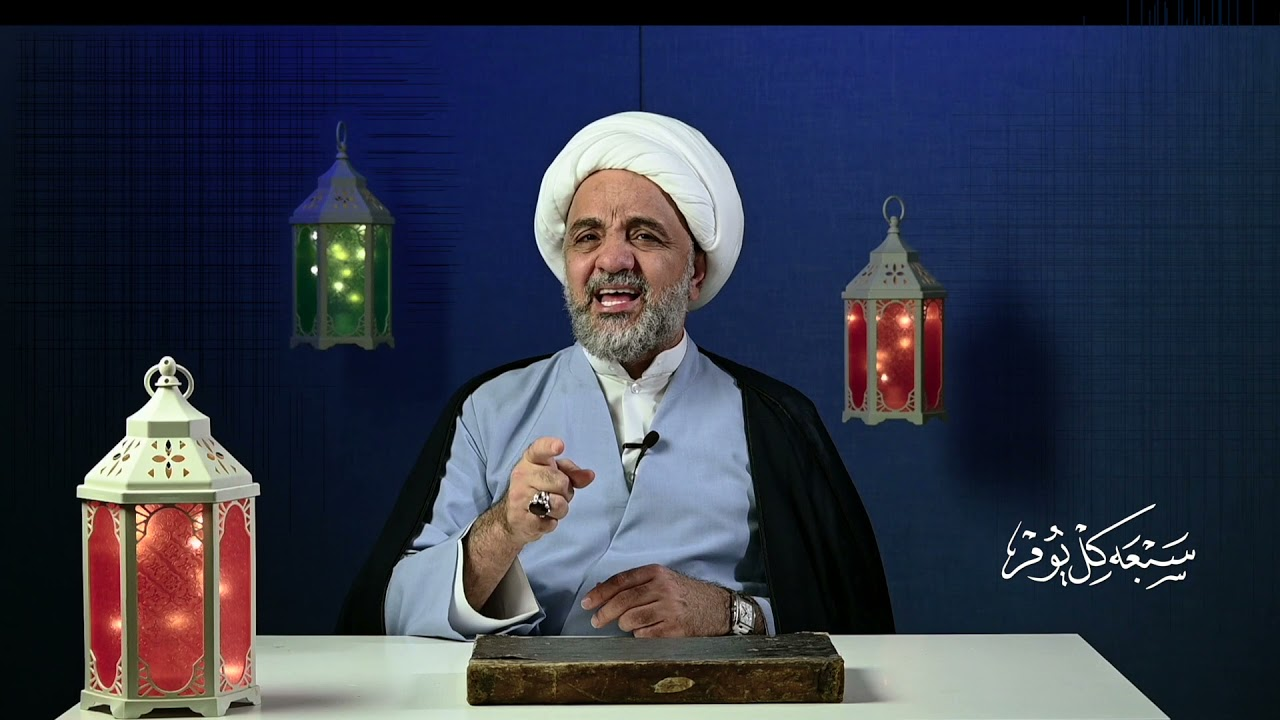 سبعة كل يوم - الحلقة الثانية عشر سماحة الشيخ حسين المطوع