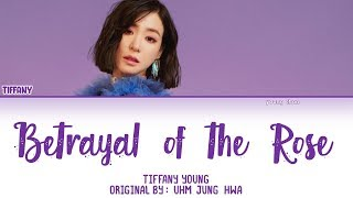 Tiffany Young - Betrayal of the Rose Lyrics (HAN/ROM/ENG) [COVER]
