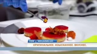 Пермяки примут участие в кулинарном чемпионате Chef a la Russe