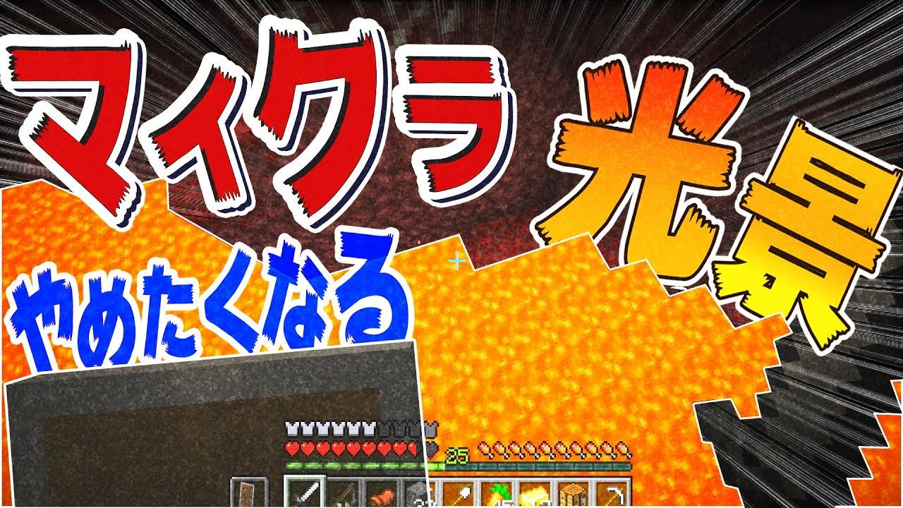 【ゆっくり実況】空で暮らすマインクラフト Part4 【Minecraft】