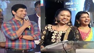 Vikram Funny Punch To Anchors @ I Telugu Movie Audio Launch - Shankar - Ai