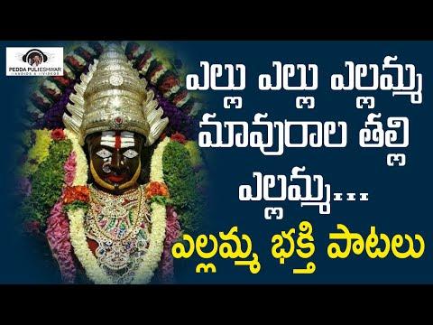 Sarada Bullodu Movie Songs - Mogindoyammo Sruthi Cheyyani from YouTube · Duration:  5 minutes 16 seconds
