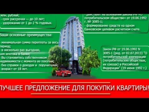 Устойчивое развитие компании - ПАО «Газпром нефть»