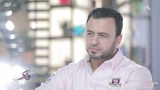 مصطفى حسني يوضح كيفية التصرف عند قول الزوجة 'دي عيشة تقرف'.. فيديو