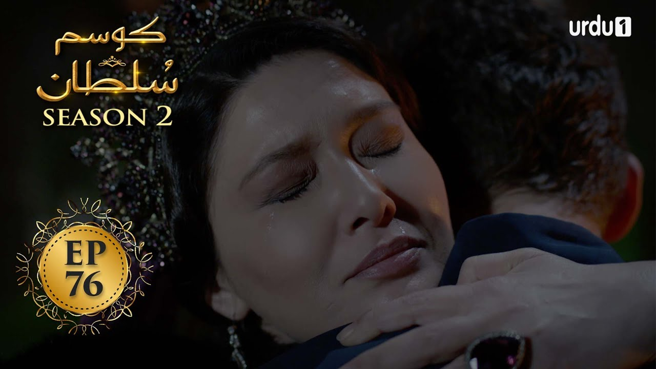 Download Kosem Sultan | Season 2 | Episode 76 | Turkish Drama | Urdu Dubbing | Urdu1 TV | 13 May 2021