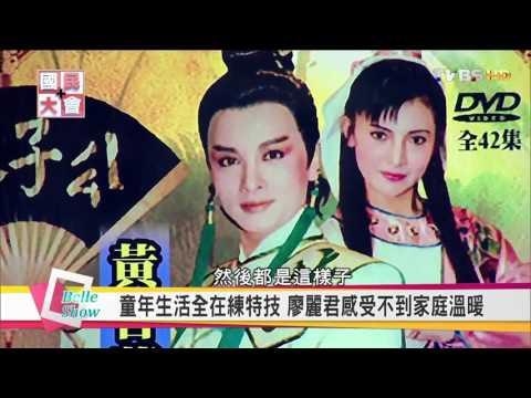 劉家昌自曝與兒劉子千失合內幕  父子兩年沒連絡! 國民大會 20161209