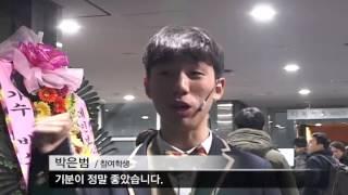 """발달장애 아동과 청소년으로 구성된 """"레인보우 뮤지션""""팀을 소개합니다.내용"""