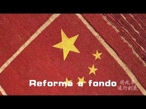 DOCUMENTAL 07/09/2017 Reforma a fondo Capítulo 9 La renovación interna del PCCh Parte 1