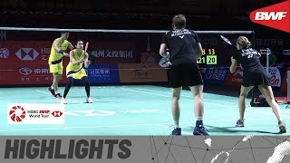 Fuzhou China Open 2019 | Round of 16 XD Highlights | BWF 2019