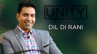 Download Dil Di Rani | Kamal Heer | Unity | 2014 MP3 song and Music Video