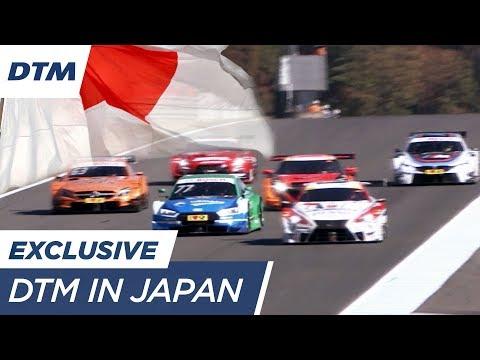 DTM meets Super GT in Japan - Best of Motegi - DTM Season 2017