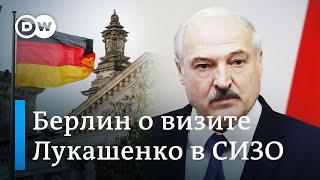 Лукашенко в СИЗО с Бабарико, Тихановским и другими политзаключенными: что думают в ФРГ о встрече