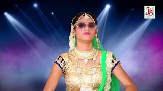 Marwadi Song   DJ Wala Babu DJ   Popular Rajasthani Dance Song   Shambhu Meena   JMD Telefilms