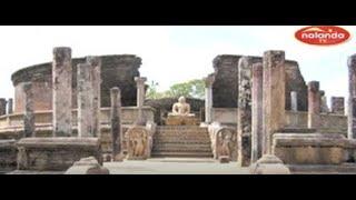 Anuradhapura - A World heritage Site of  Sri Lanka