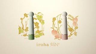 Video: CLITORIAL VIBRATOR RIN+ BY IROHA