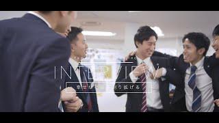 【幸せな社会を創り拡げる】株式会社山崎文栄堂