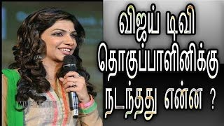 What Happen To Vijay Tv Anchor's  - Tamil Cinema Seithigal