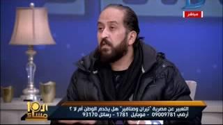 العاشرة مساء| أمين تمرد سابقا: الخلاف حول تيران وصنافير خلاف حول الوطنية