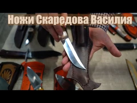 НОЖ-НОЖ.РФ🔪Компания НОЖЕЯР👉 Мастер из Ворсмы  Василий Скаредов и его Ножи 🙋Наши встречи на Клинке