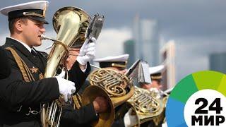 «Спасская башня»: военные оркестры дали концерты в Москве - МИР 24