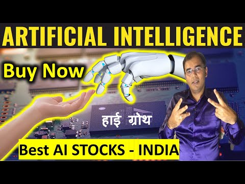AI Stocks to Invest 🔴 | best ai stocks in india | Best Long term stocks | Multibagger Stocks