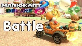 Mario Kart 8 Deluxe - Shine Thief - Nintendo Switch