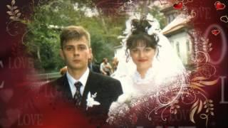 18 летие свадьбе