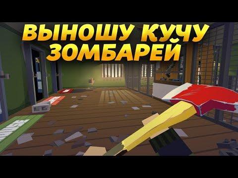 ОРДА ЗОМБИ ПРОТИВ ФЛОКИ С КУЧЕЙ РАЗНЫХ ПУШЕК! - Pixel Combat: Zombies Strike