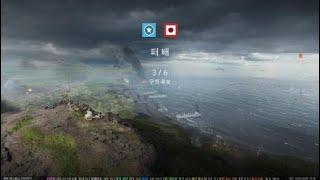 Battlefield™ V 이오섬 LVT 보병 플레이 …