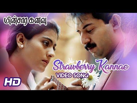 Strawberry Kanne Song | Minsara Kanavu Movie Songs | Prabhu Deva | Kajol | Arvind Swamy | AR Rahman
