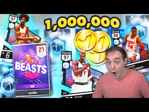 NBA 2K17 My Team 1 MILLION VC BEASTS PACK OPENING! OMG INSANE DIAMOND PULLS! THIS CANT BE HAPPENING!