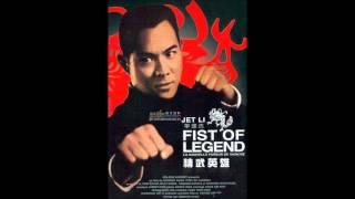 Video Fist of Legend 1994 2 download MP3, 3GP, MP4, WEBM, AVI, FLV Juni 2017