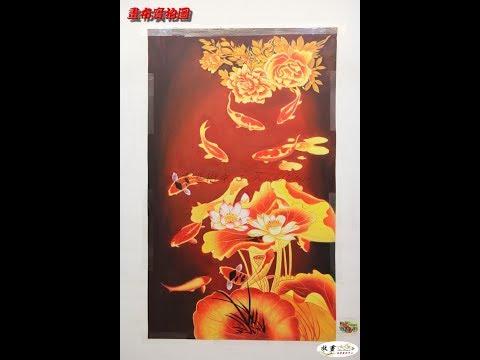 【放畫藝術】金蓮九如213 純手繪 油畫 直幅 紅金 暖色系 工筆 招財 求運 開運畫 實拍影片 事事如意 年年有餘