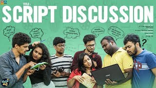 Script Discussion || Mahathalli || Tamada Media