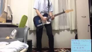 ギターはG&L tribute seriesのASAT CLASSICです ベボベの湯浅ギターじゃ...