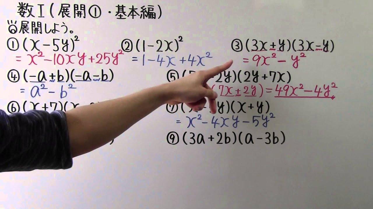 と ある 男 が 授業 し て みた 高校 数学