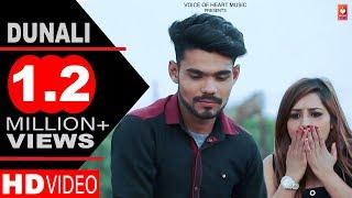 Dunali   G.Fhaad Haryanvi, Kimmy Gupta, Kucky Gujjar   Latest Haryanvi Songs 2017   VOHM