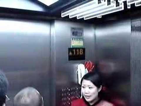Elevator ride Oriental Pearl TV tower Shanghai