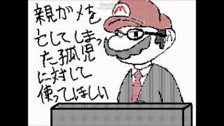 【うごメモ】しっくりこないニュース 詰め合わせ thumbnail