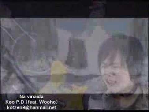 나 비나이다(Na vinaida)-구피디(KooPD) vocal by 송우호