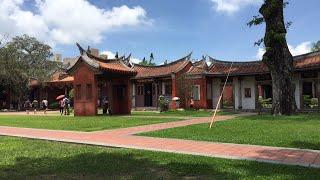 Tainan Confucius Temple, Taiwan