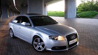 Audi A4 B7 какие сюрпризы ждут счастливых владельцев!